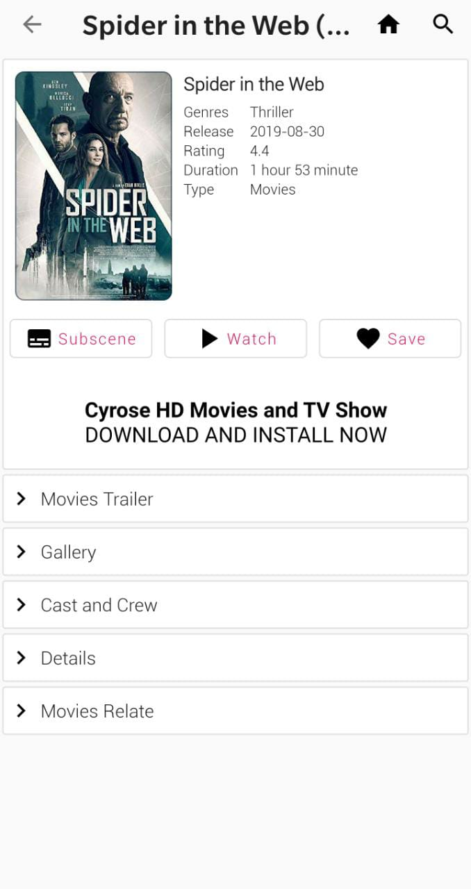 Use Cyrose HD App